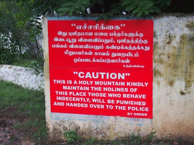 Caution Sign at Entrance to Saint Thomas Mount in Chennai